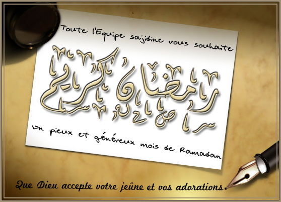 un site qui  vous interesse boucequp!!!! Ramadan_karim