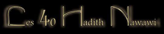 http://sajidine.com/titre/hadith-nawawi.jpg